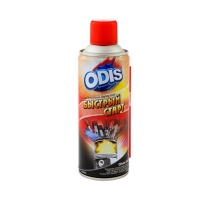 ODIS Low Temperature Starting Fluid, 450мл DS6087