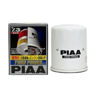 PIAA Twin Power Z-3 (C-207L) Z-3